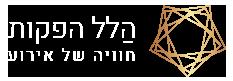 הלל הפקות לוגו